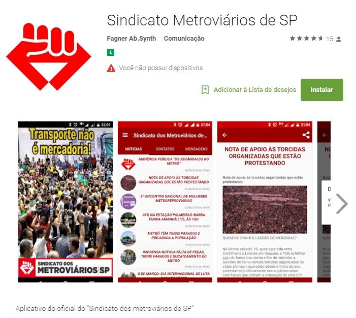 print_app